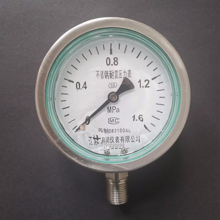 科润仪表不锈钢耐震压力表 YN-100B  具有抗震 耐腐蚀 厂家批发量大优惠