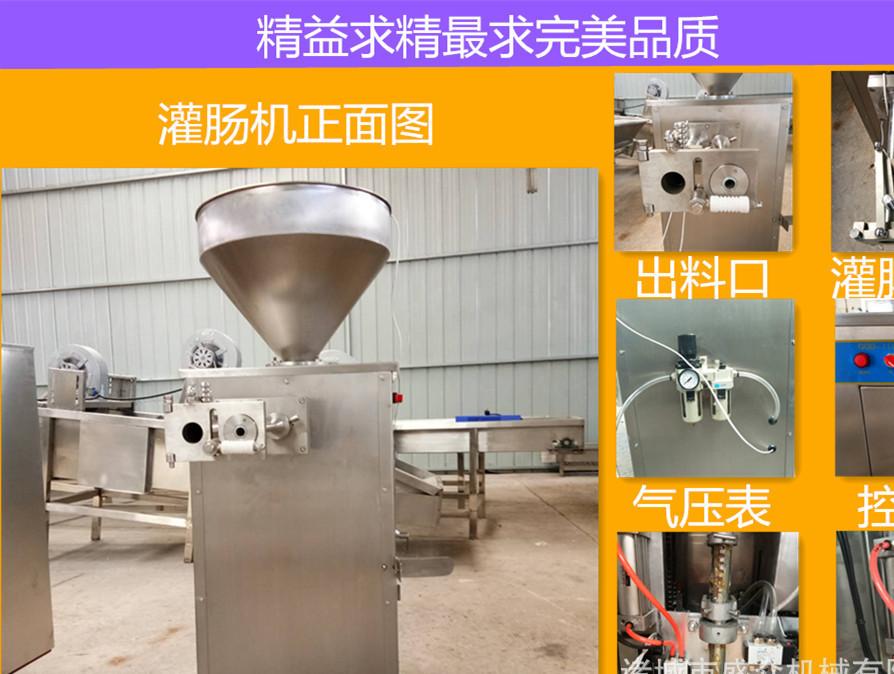 气动定量扭结灌肠机 自动打结灌肠机 气动灌肠机 香肠机示例图13