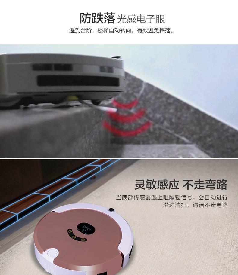智能全自动扫地机器人家用拖扫吸式超薄oem吸尘器加工厂示例图7