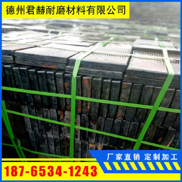 電廠煤廠專用微晶鑄石板環保耐磨卸煤溝阻燃鑄石襯板刮板機襯板示例圖5