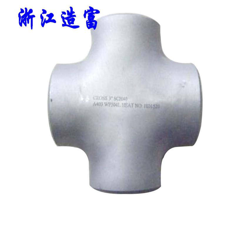 应不锈钢锻制承插焊接四通 碳钢焊接十字通 钢制承插焊三通四通