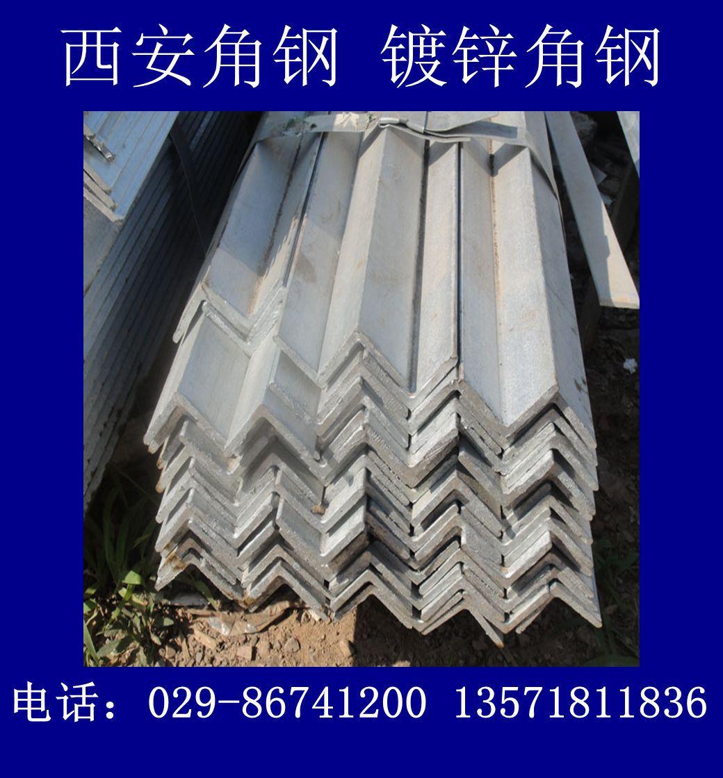 商洛角钢镀锌角钢低合金角钢16Mn角钢厂家直销