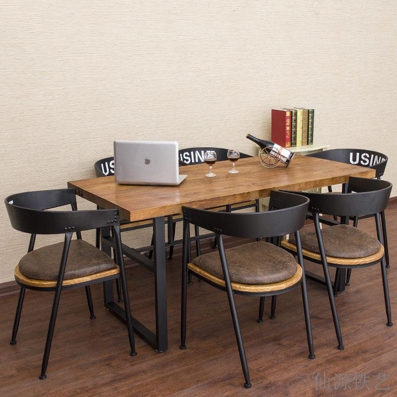 欧式实木餐桌长方形家用饭桌 仙源复古铁艺餐桌椅组合 成套餐桌椅