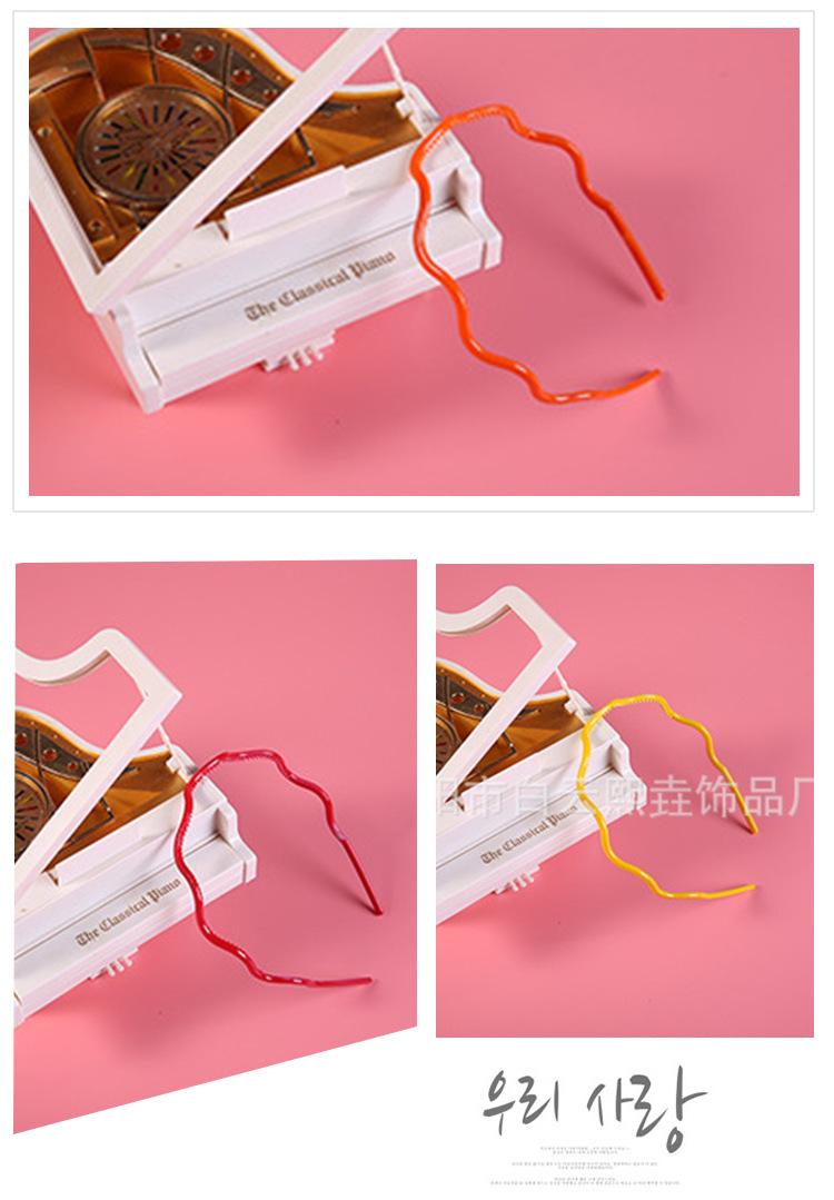 新款0.4公分波浪发箍韩版细头扣洗脸用头扣塑料头箍喷漆光面发卡示例图6