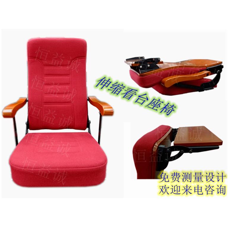 恒益诚 电动伸缩看台 座椅 办法看台前置椅 带后桌板 演播厅开叠看台硬包座椅