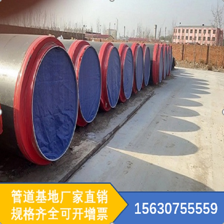 聚氨酯保温管 塑套钢直埋保温管 塑套钢聚氨酯预制保温管  保温管 星进钢管 厂家直供