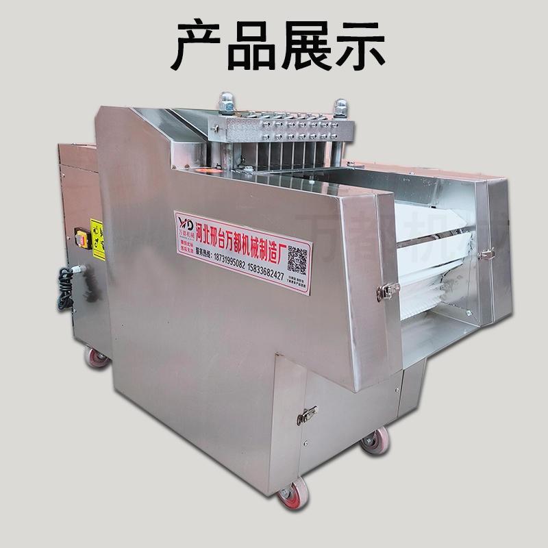 萬都食品加工設備凍鮮肉排骨切塊機 炊事設備商用雞鴨魚肉切塊機