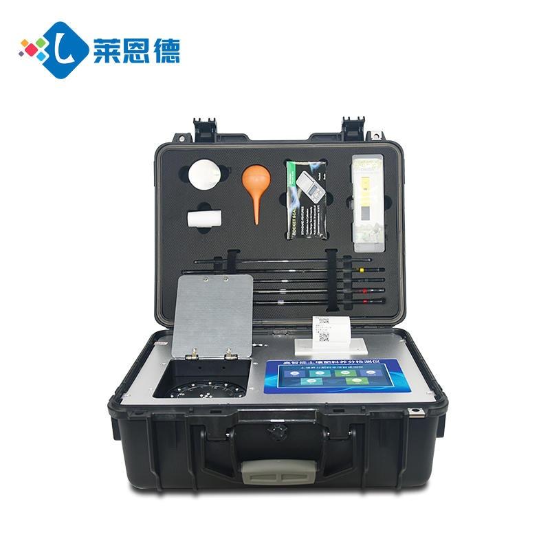 莱恩德LD-GT4高智能土壤检测仪 厂家现货 可OEM