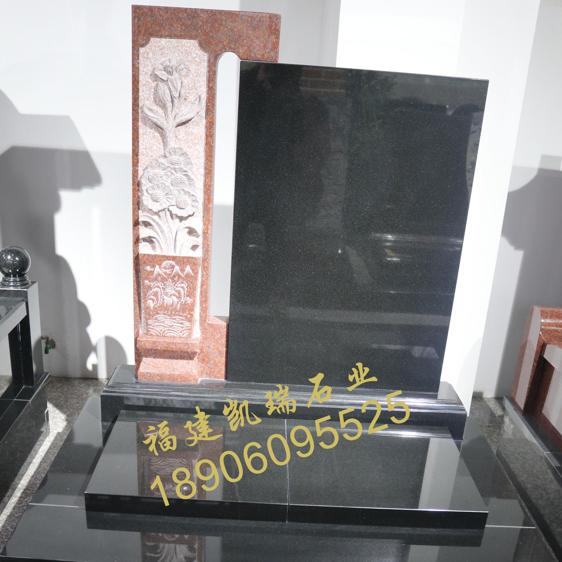 厂家批发直销艺术墓碑公墓陵园墓碑广东墓碑