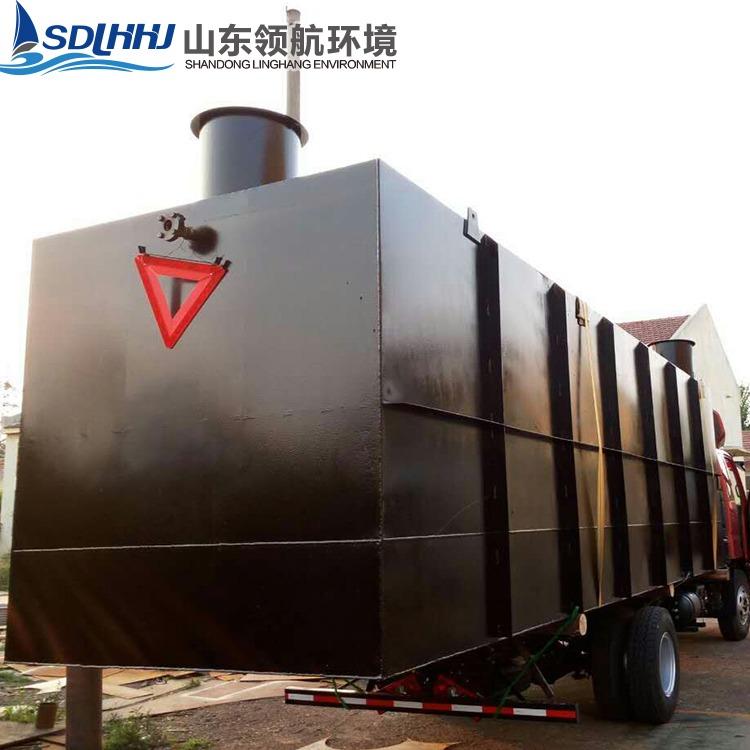 山东领航生产销售   污水处理设备    一体化污水处理设备