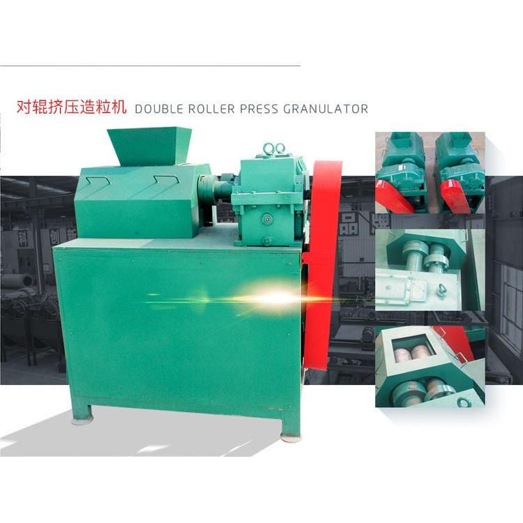 新型对辊造粒机  复合肥生产线主配造粒设备  造粒机厂家在线报价