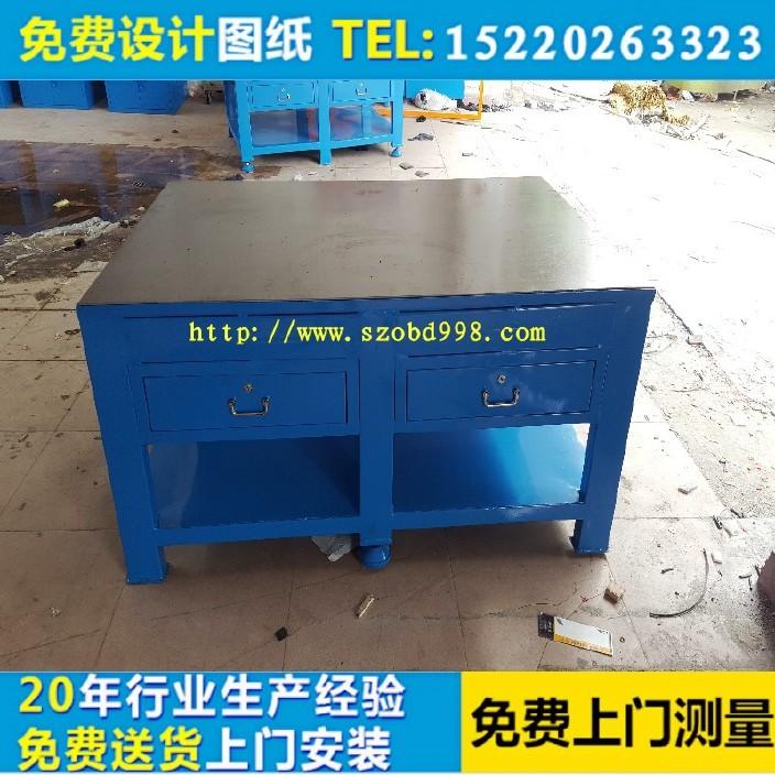 江苏钢板工作台重型 北京带柜子钳工修模台 浙江模具工作桌