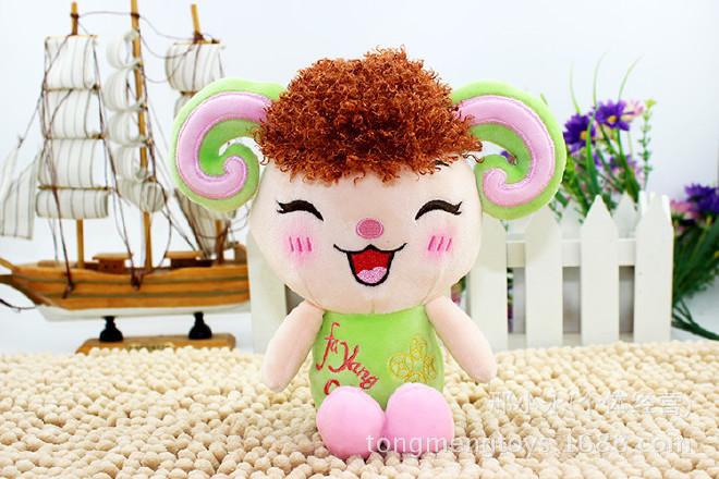 可爱卡通小羊玩偶 小绵羊 毛绒玩具公仔布娃娃 创意礼品生日礼物