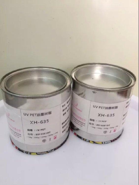 UV PET油墨树脂XH-635H  PET改性UV油墨树脂 PC油墨树脂图片