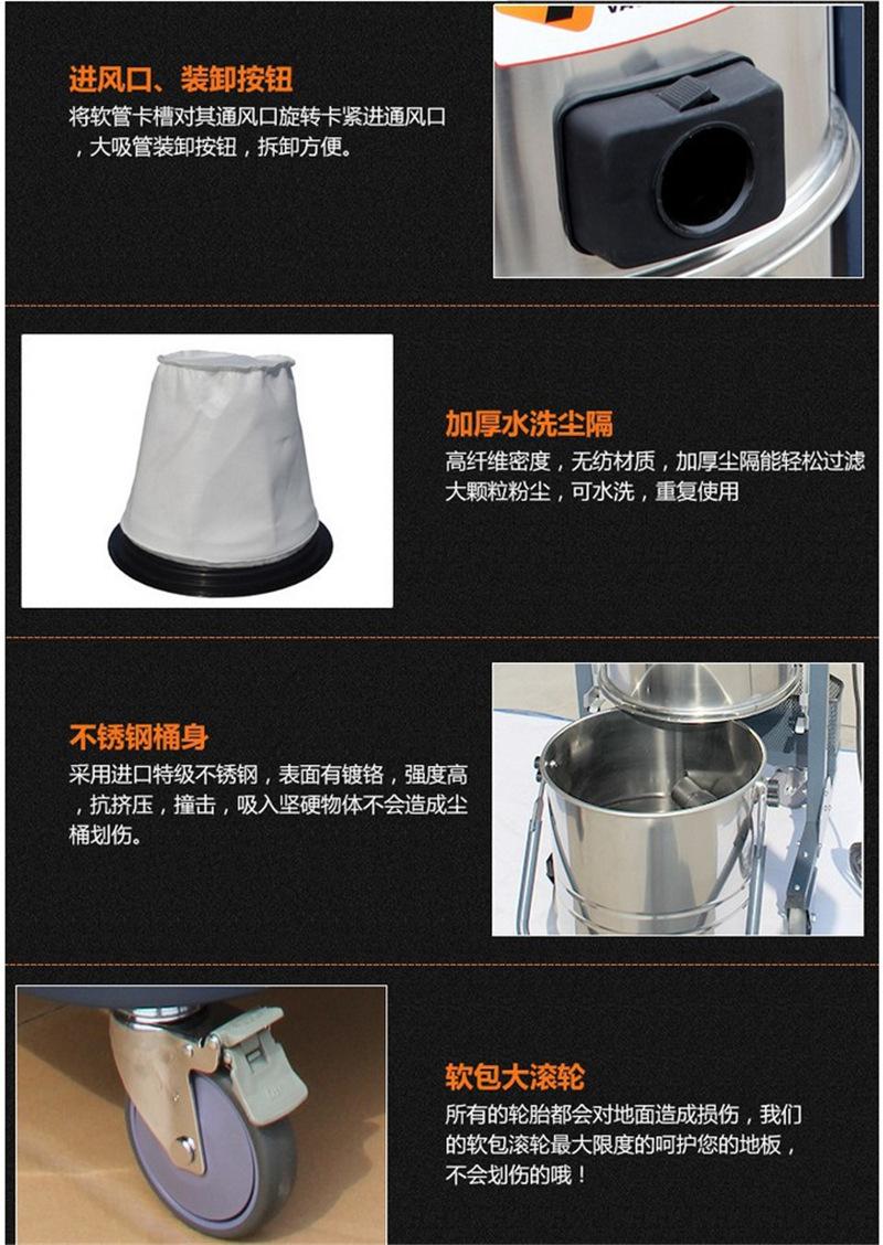 生产厂家直销工业移动式吸尘器 集尘机 固定式吸尘器 双桶吸尘器示例图3
