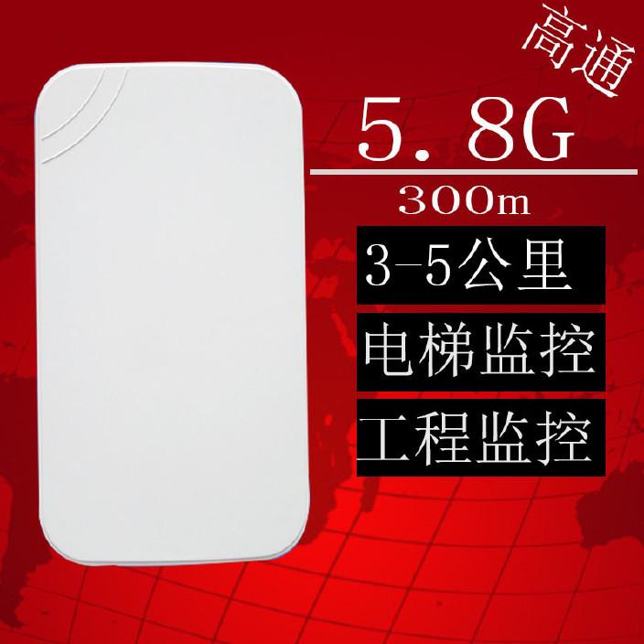 高通5.8G 300M无线网桥监控室外cpe定向3-5公里wifi无线监控网桥
