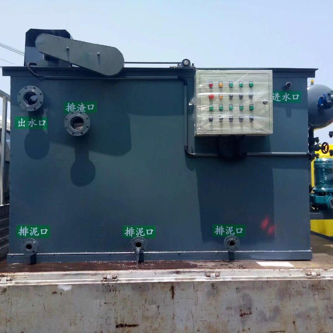 蓝宇环保QF-1餐具清洗消毒污水处理设备