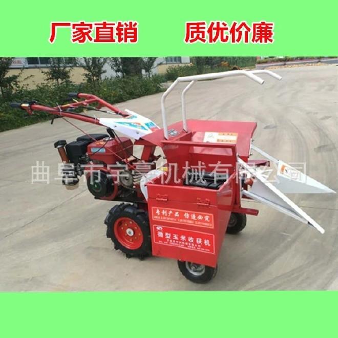 玉米收割機 手推自走式收割機 小型便捷式秸稈粉碎還田機