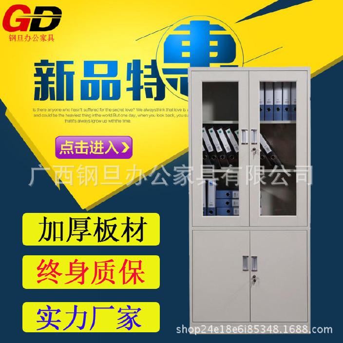 厂家供应广西铁皮文件柜 钢制档案柜 财务资料凭证柜 员工办公柜