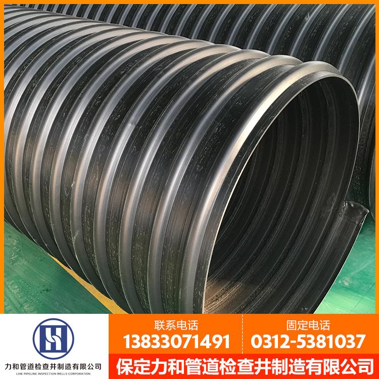 波纹管 钢带增强聚乙烯pe螺旋波纹管 钢带排水管 排污管道示例图3