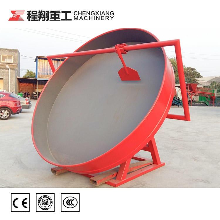 程翔重工CXYZ-1500  盤式有機肥制粒機 有機肥生產線主配制粒設備 造粒機廠家直銷