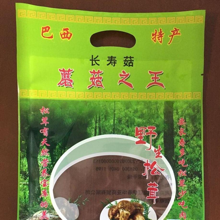 甘南县金霖塑料包装/加工生产木耳包装袋,香菇包装袋,粉条粉丝包装袋,可定做