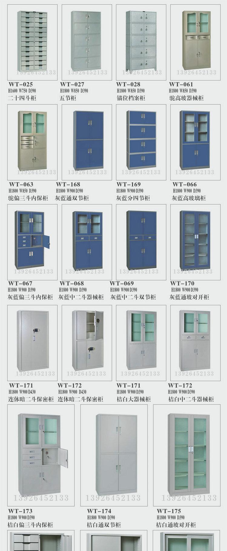 广州 文件柜 铁皮文件柜 办公文件柜 等体器械柜 工厂批发 热销示例图5