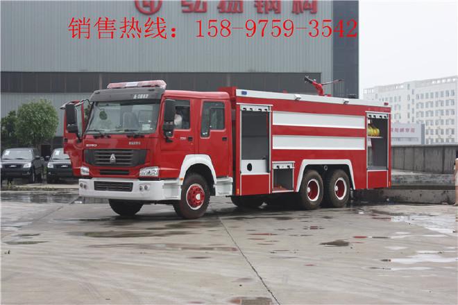 永城重汽举高喷射消防车,抢险救援消防车图片