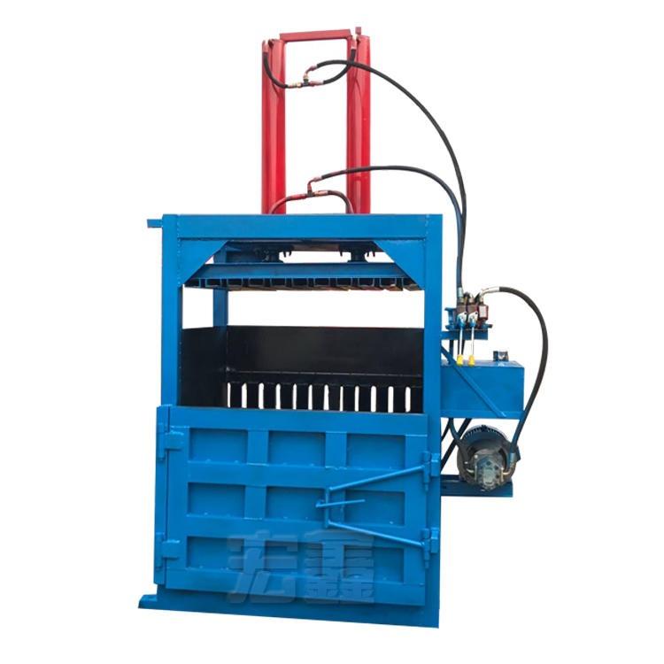 矿泉水瓶易拉罐压块机 立式编织袋液压打包机 废品废料压块机