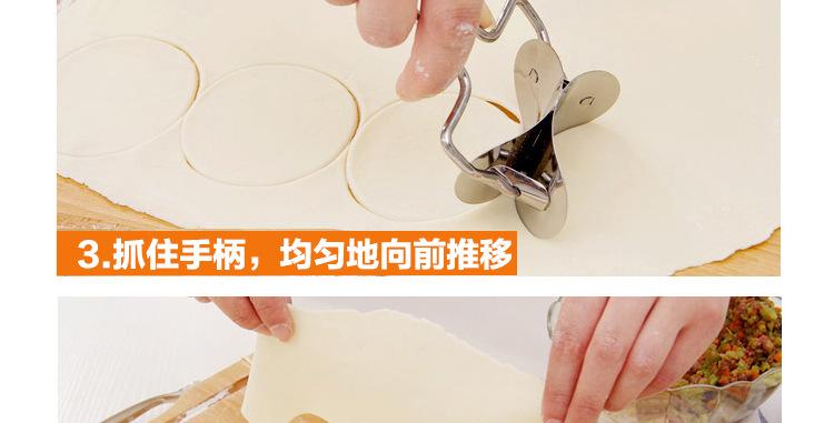 批发厨房小工具 201不锈钢包饺子神器饺子皮模具水饺器手工饺子皮示例图12