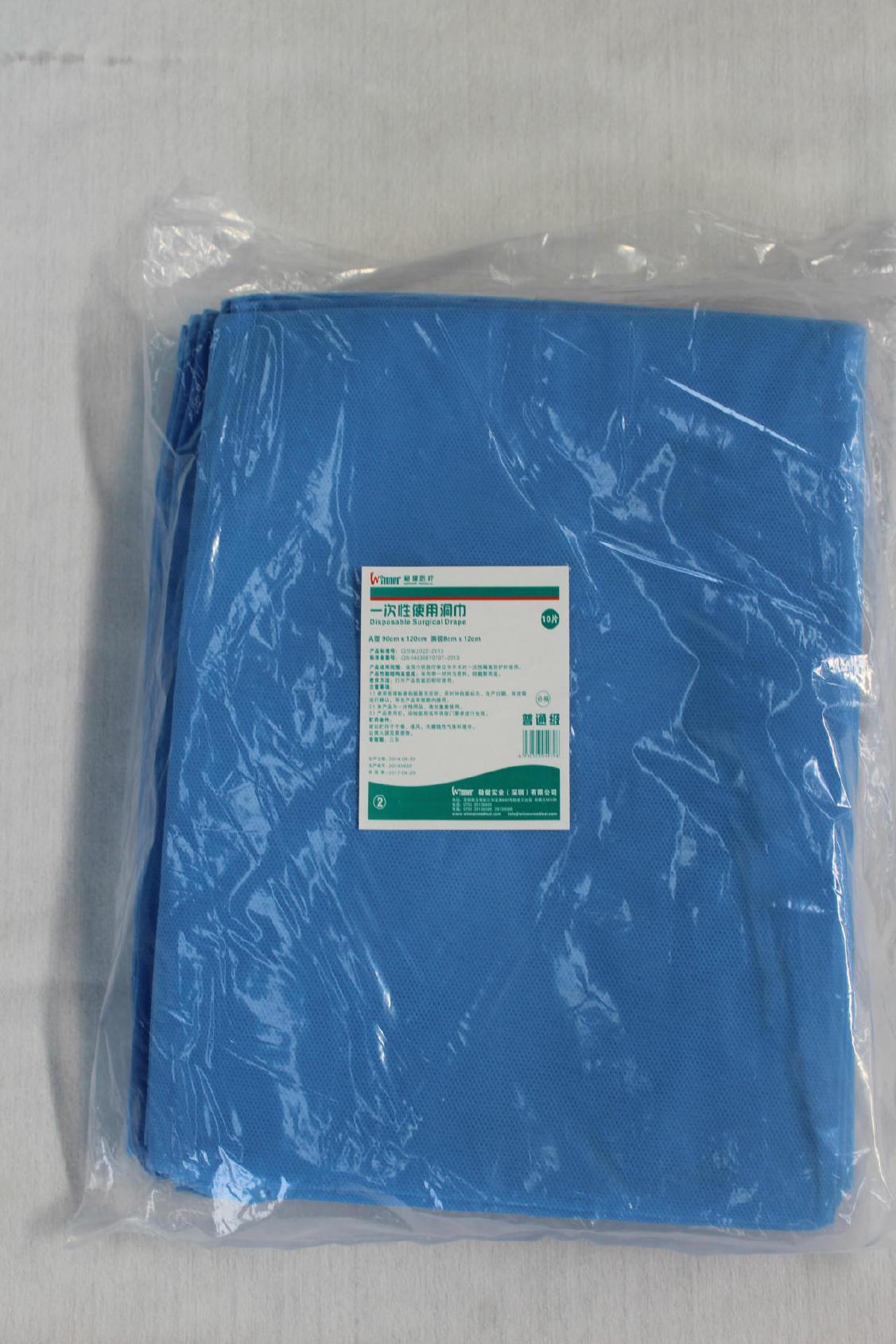 一次性手术洞巾手术单 垫单 垫巾 厂家直销 规格尺寸定做图片