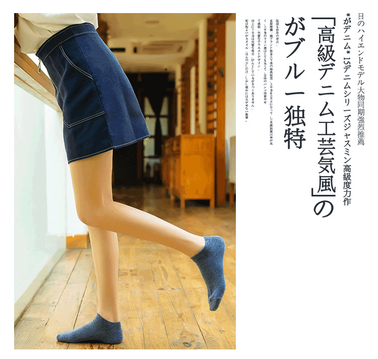 19春夏款新品潮 糖果色女士船袜 女士运动船袜全棉休闲浅口短袜示例图9