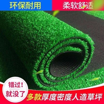 銷售人造草坪 仿真草坪 假草坪 圍擋草坪 幼兒園草坪 戶外綠色圍擋 地毯圖片