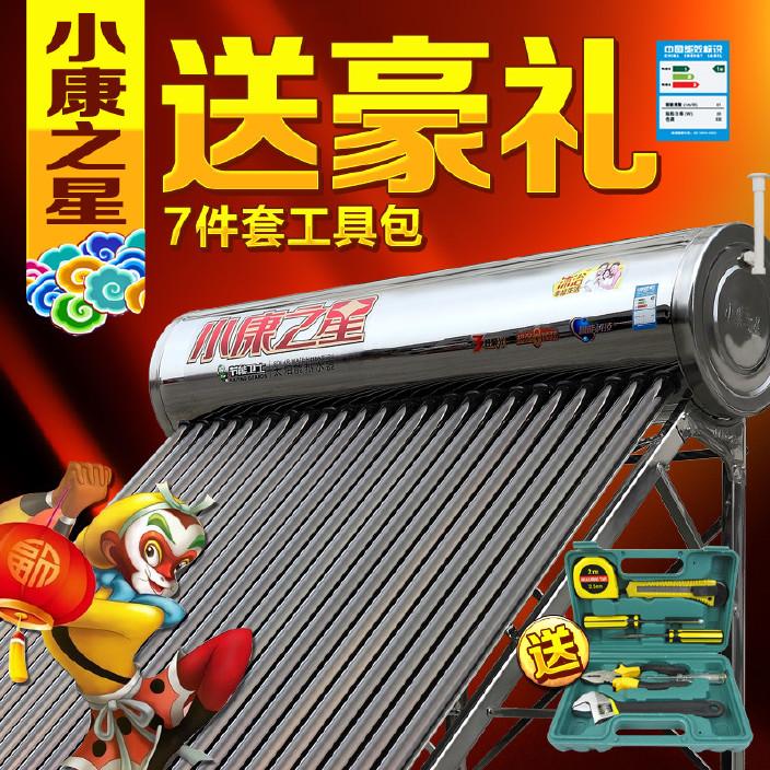 现货供应 新型防爆24管三维聚光管热水器 实用家庭太阳能热水器