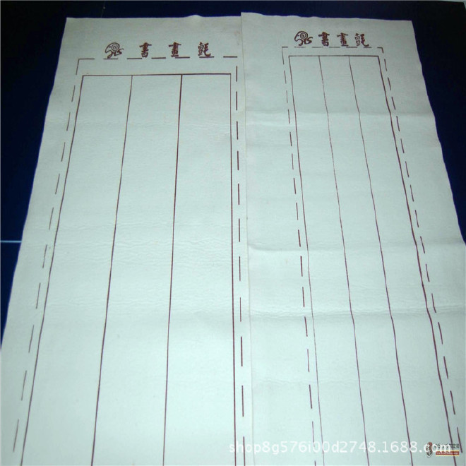 书画毛毡毛毡 书画毡 书法毛毡 墙毡 书法用毛毡1米2米3米宽示例图2