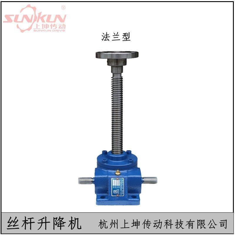 厂家供应 上坤  蜗轮丝杆升降机  手动电动  SKS35-150台湾版速比8/10/20/24/30配电机