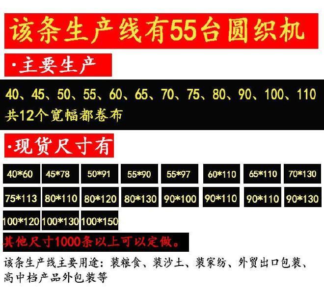 大米老三包�b袋批�l�m然姓�40*70白戟柄�分布著�o�瞪���袋30斤大米袋15公斤�Z食打包袋定做示例�D11
