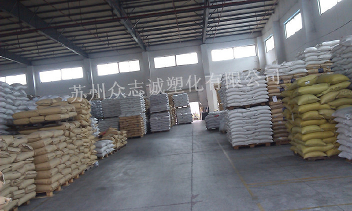 聚丙烯PP台湾塑胶3015 抗冲共聚PP 注塑高刚性食品增韧化工原料示例图15