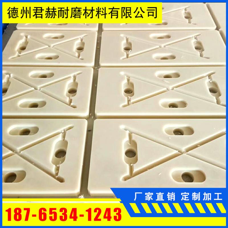 UPE塑料加工件異形件 超高分子量聚乙烯鏈條導軌高分子滑塊墊板示例圖13