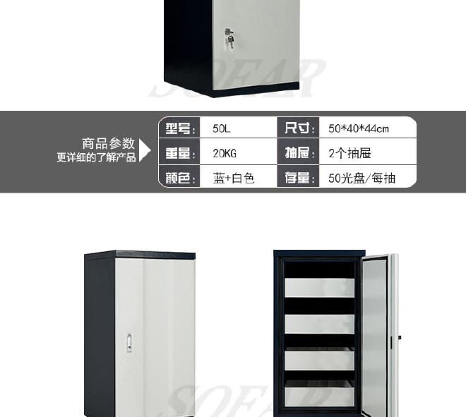 防磁柜新详情_03