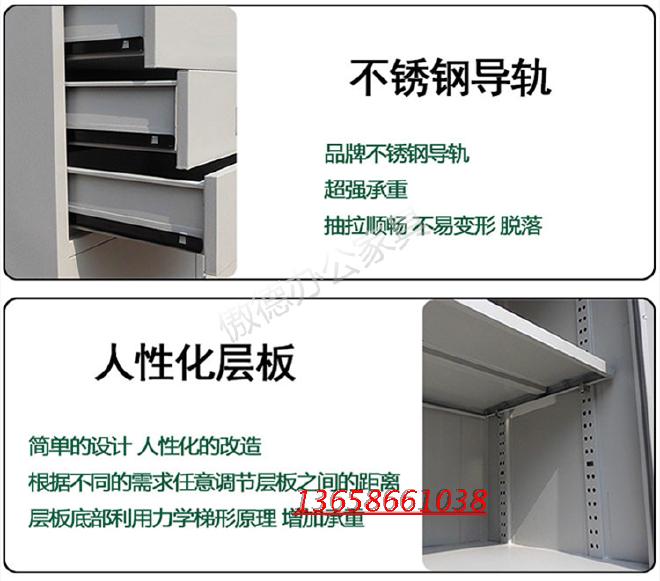 低价促销钢制套色豪华文件柜  职员柜 书架货架 密集柜示例图4
