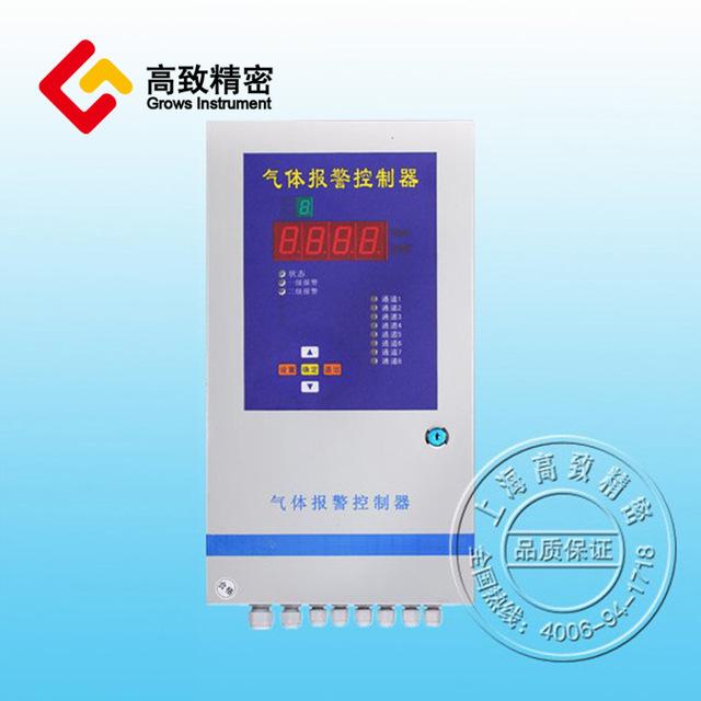 GDB-K多通道气体报警主机 GDG系列固定式气体检测仪 报警控制器
