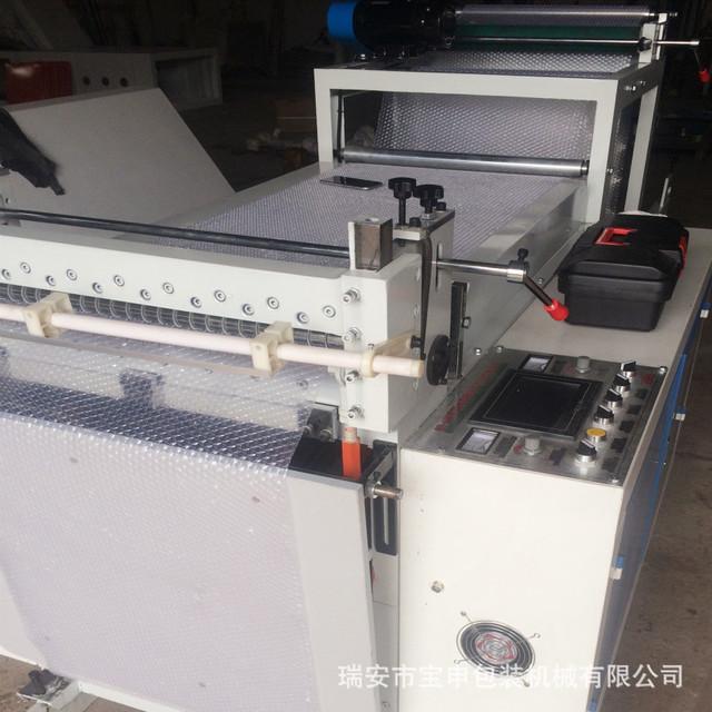 寶申廠家電腦型卷筒氣泡膜裁片機 珍珠棉裁片機 EVA裁片機