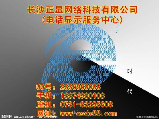 手机号码显示公司名称怎么取消,小米标记陌生