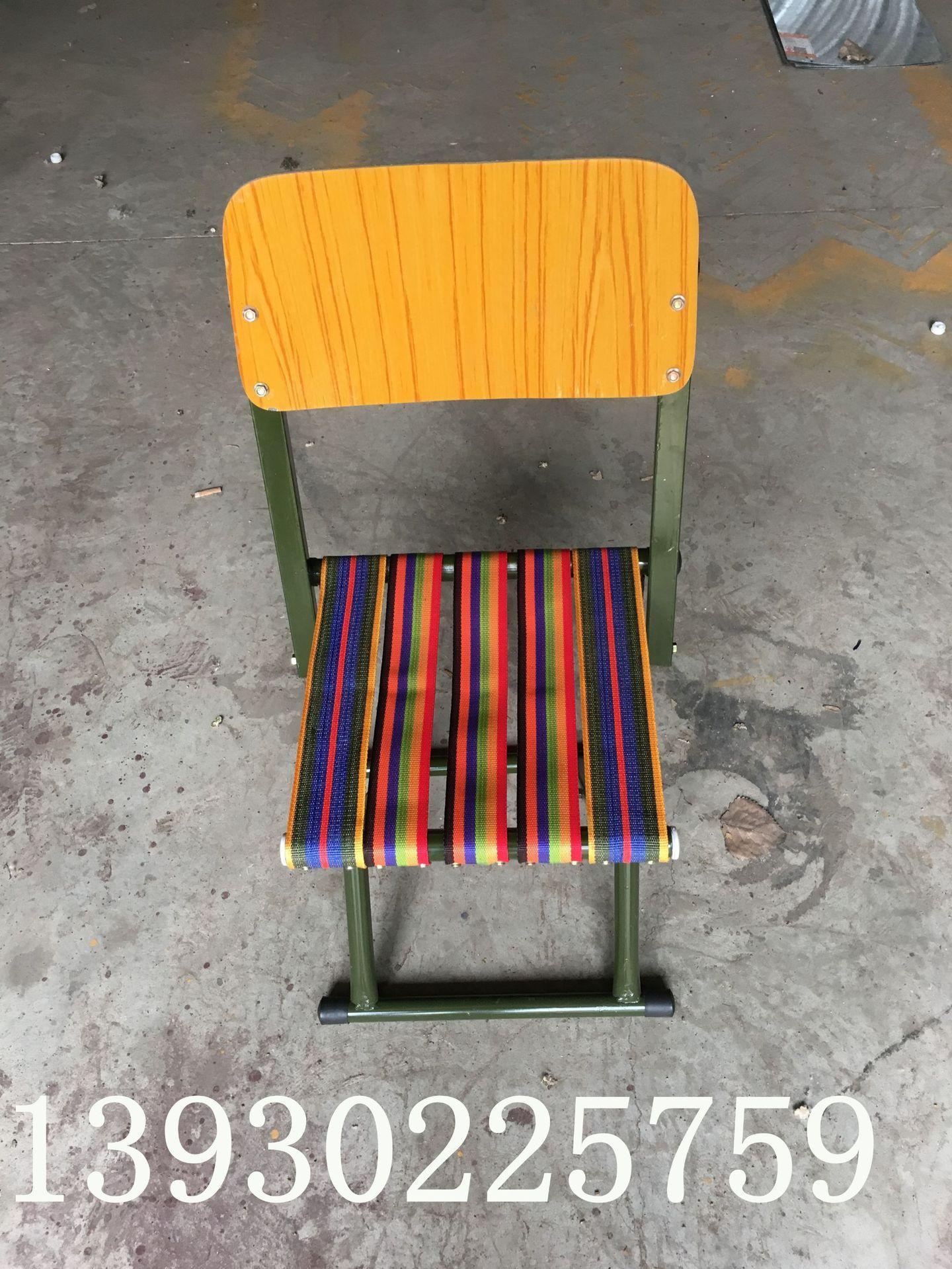 垂釣椅 靠背馬扎 便攜式馬扎 馬扎批發  折疊靠背椅 廠家直銷