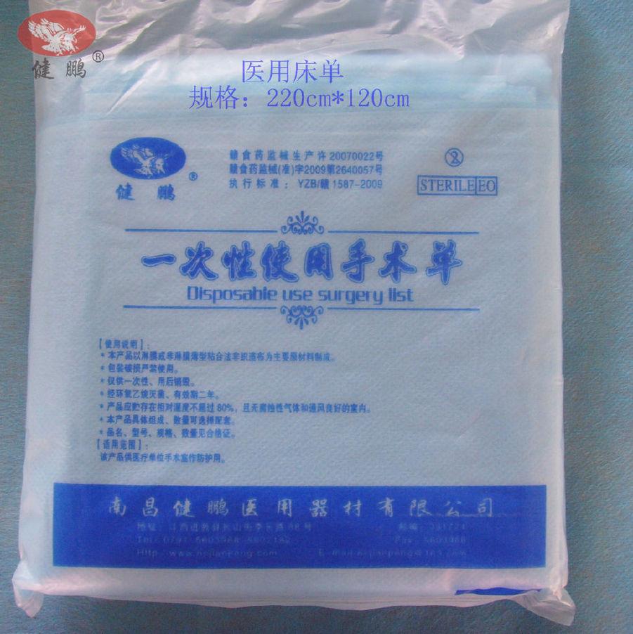 特价一次性垫巾 防水防油手术单 40cm*50cm  医用美容院用图片