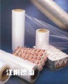 厂家供应:大规格PE热收缩膜包装膜热收缩印刷膜包装袋立体袋