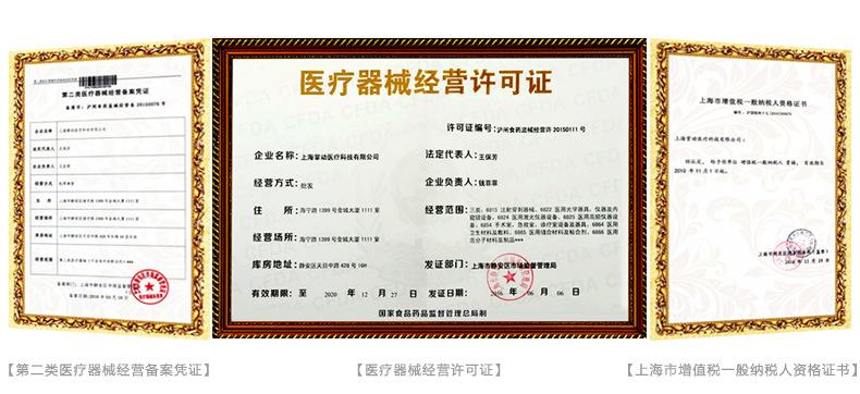 包邮上海互邦电动轮椅HBLD4-E轻便可折叠老年残疾人代步车家用示例图59