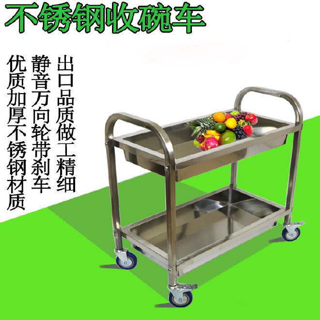加厚不锈钢二层碟碗收餐车火锅车手推车厨房置物架 酒店餐厅餐车