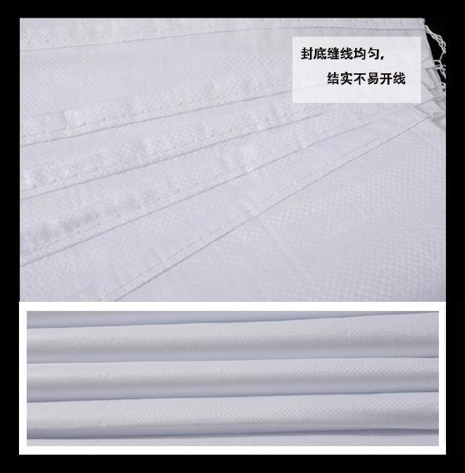 白色半透纯新料90-110专业家纺棉纱包装袋/耐磨承重好快递发货袋示例图15